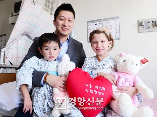 레이건 대통령 도움으로 심장병 고친 이길우씨, 심장병 어린이에 '새생명' 선물